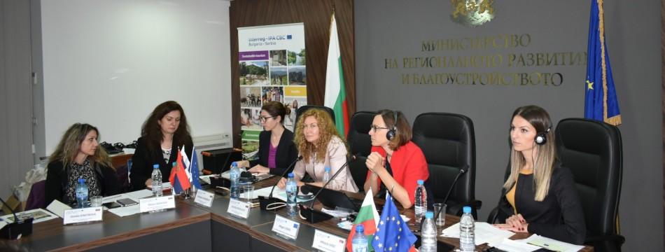 Седми састанак Заједничког надзорног одбора, Софија, 08.11.2019.