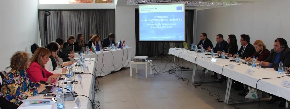 Шесто заседание на Съвместния комитет за наблюдение, Пирот, 26.11.2018 г.