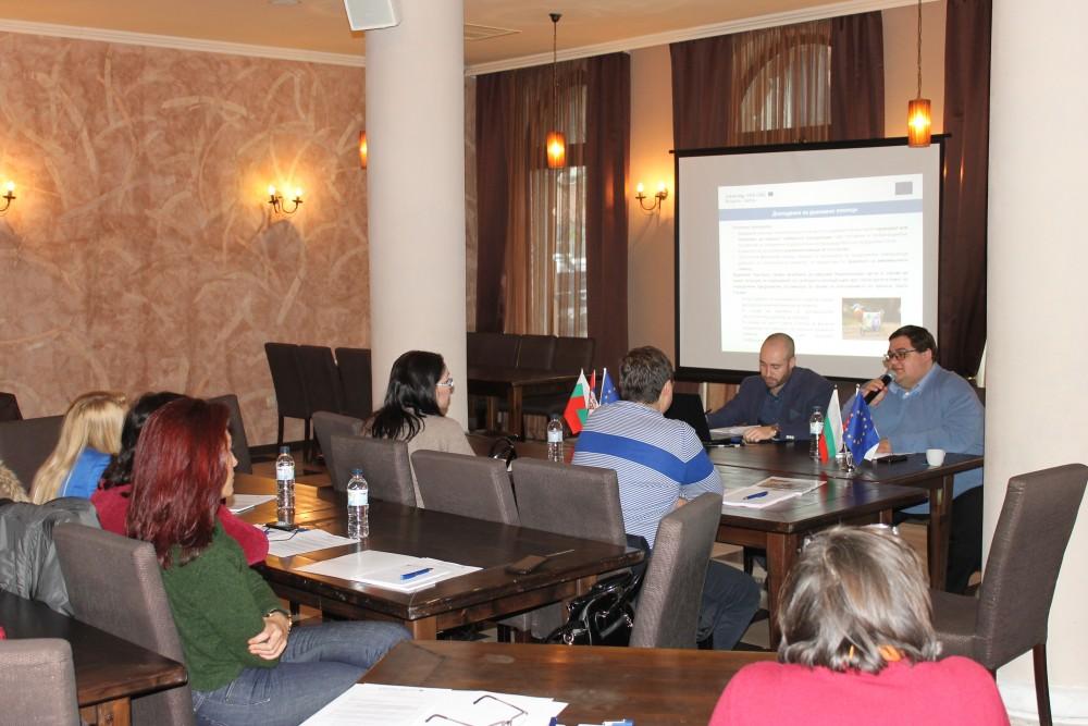Training in Vidin - 29.11.2016